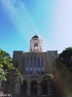 Shizuoka,cityhall,tangible,culturalproperty,dome,japan,japanese,triptojapan,japantrip,go2japan,spanish,