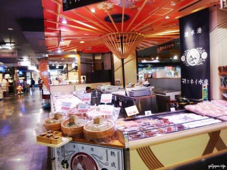YongSardine,Shirasu,Souvenir,Omiyage,Shizuoka,Japan,Shimizu,Omiyageyokocho,S-pulse,dreamplaza,
