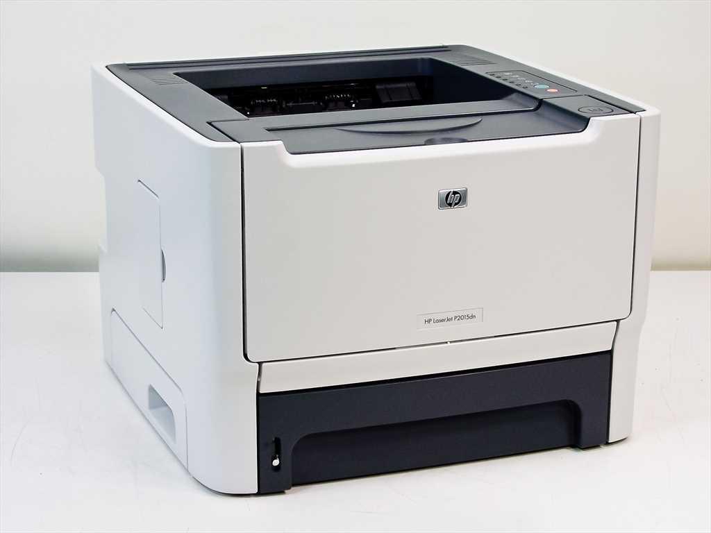 HP LaserJet P2015 Printer Drivers Download For windows XP