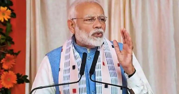 INDIAN PM MODI TO VISIT GOA ON 7TH MARCH
