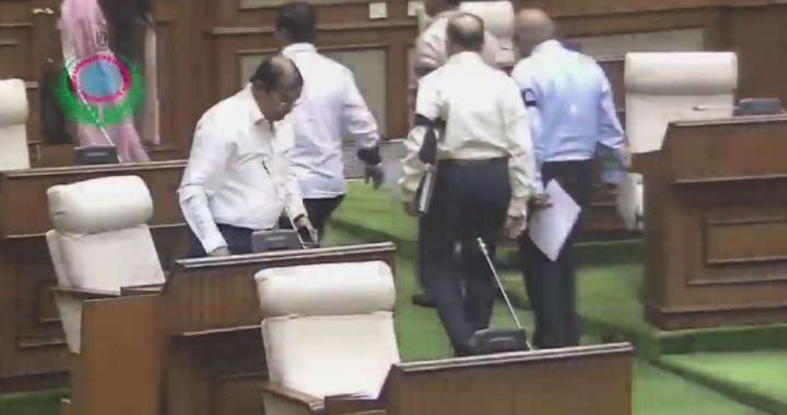 CONGRESS BOYCOTTS GOVERNOR'S, SPEECH AT GOA ASSEMBLY BUDGET SESSION
