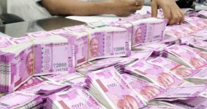 RBI TO AUCTION RS. 100 CR GOA GOVT SOVEREIGN SECURITIES ON 27TH AUGUST
