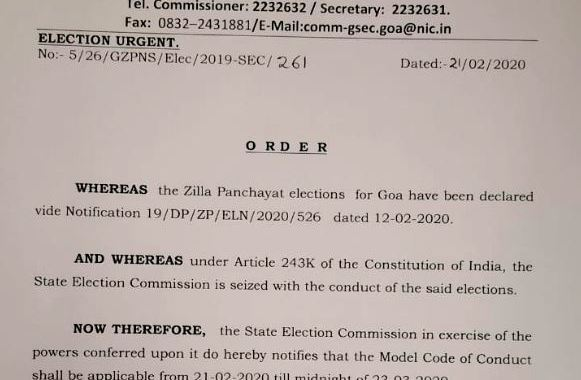 ZP POLL ON 22ND MARCH. ELECTION CODE ENFORCED FROM IMMEDIATE EFFECT : ELECTION COMMISSION, GOA
