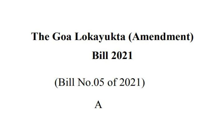 GOA GOVT INTRODUCED AMENDMENT BILL FOR GOA LOKAYUKTA, STAFF SELECTION COMMISSION, GOA MUNICIPALITIES BILL, NON-BIODEGRADABLE GARBAGE (CONTROL) & HOUSE BUILDING BILL AT ASSEMBLY ON WEDNESDAY