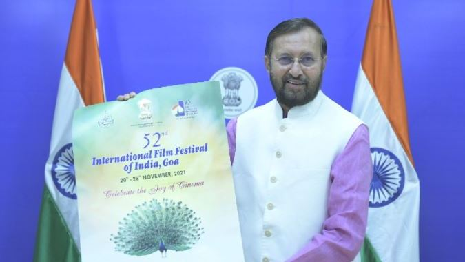 GOA TO HOST 52ND IFFI IN HYBRID FORMAT FROM 20TH -28TH NOVEMBER