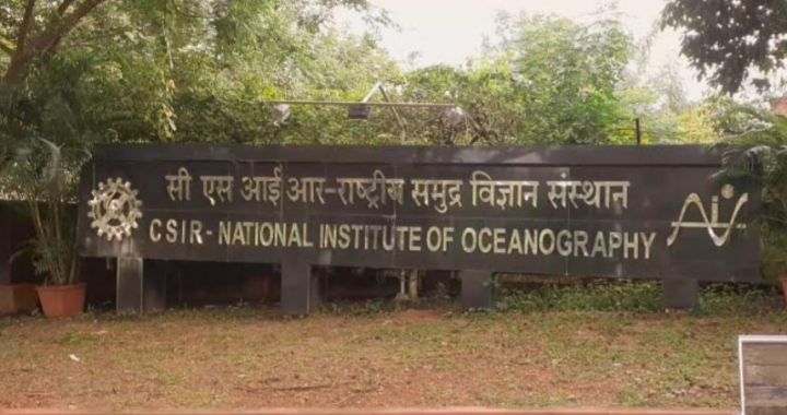 40 GOA NIO SCIENTISTS TO EXPLORE GOLD, PLATINUM AND RARE-EARTH ELEMENTS IN INDIAN OCEAN || WATCH WHAT NIO DIRECTOR DR. KUMAR HAS TO SAY