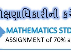 Std 10 Maths Study materials