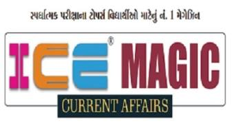 ICE Rajkot Current Affairs PDF Free Download 2021