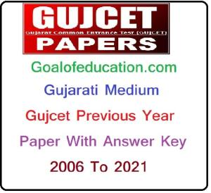 Gujcet Physics & Chemistry Paper In Gujarati [2006-2021]