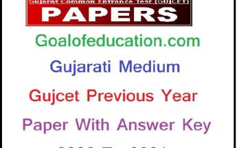 Gujcet Previous Year Paper With Answer Key