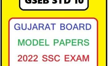 GSEB STD 10 Model Paper 2022 Pdf Download