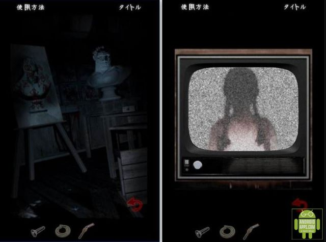 School the horror game app
