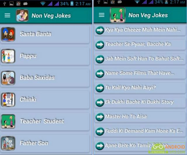 Non Veg (Adult) Hindi Jokes App