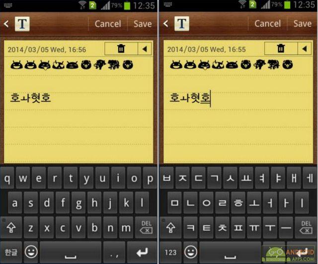 Korean Emoji Keyboard App