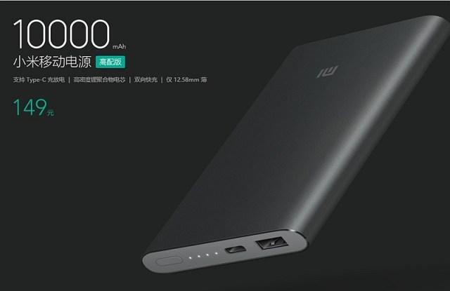 Xiaomi 10000mAh Mi Power Bank Pro