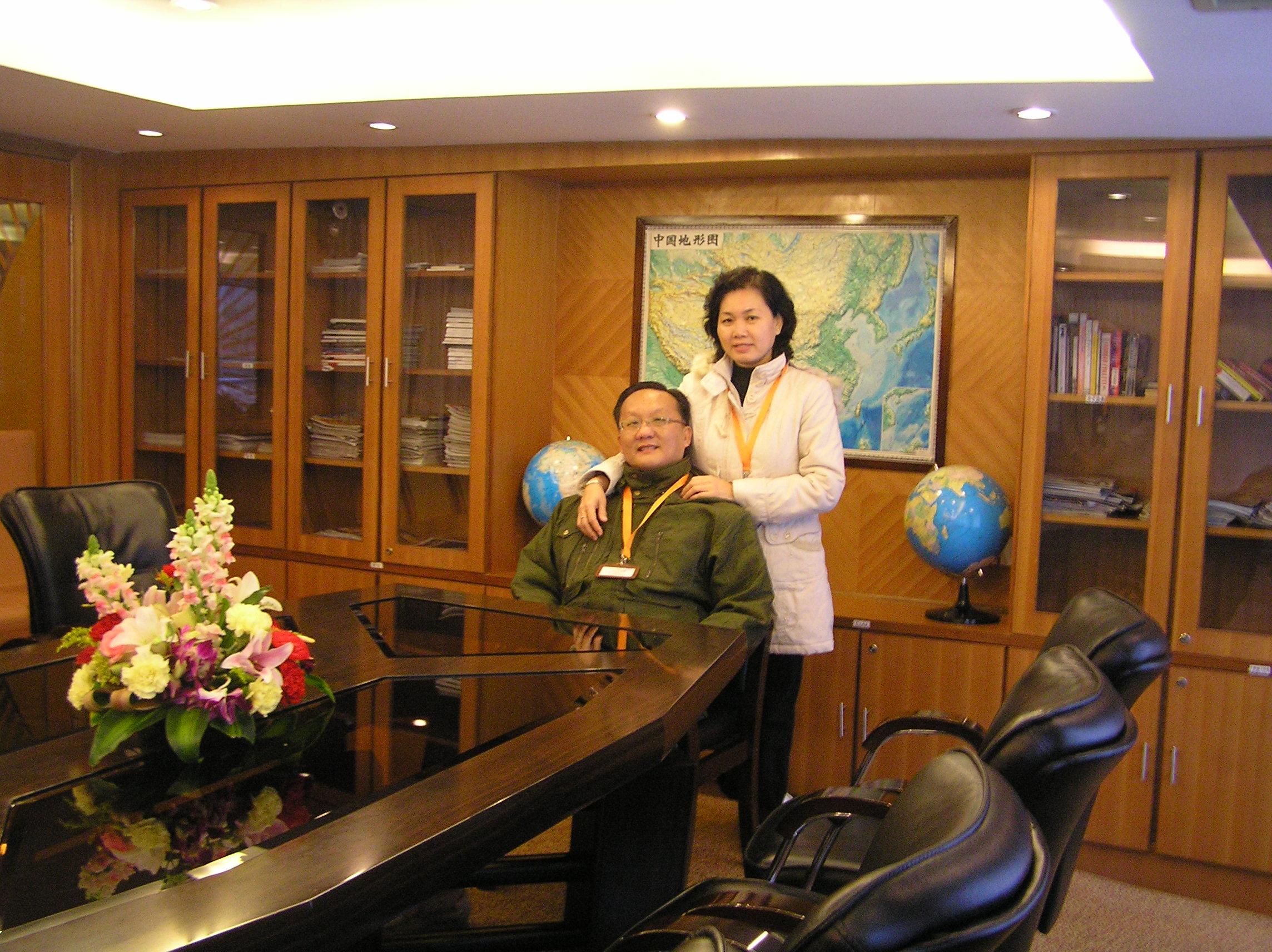 2007 China Shanxia