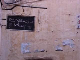 Medina Madness in Morocco