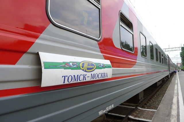 Train from Tomsk to Moscow