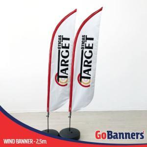 WIND_FLAG_BANNER_-_TARGET
