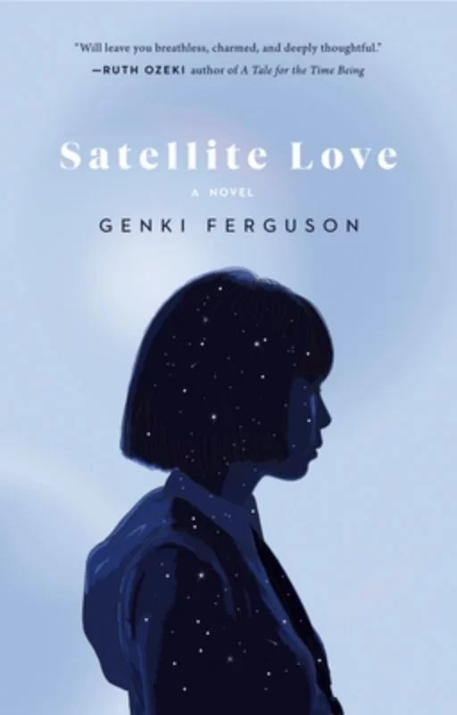 Sci-fi Novels With Powerful Female Protagonists