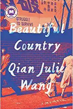 Beautiful Country By Qian Julie Wang | Raw, Heart-breaking, Yet Captivating Memoir