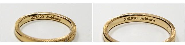 刻印・結婚指輪