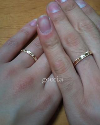 結婚指輪・着用画像