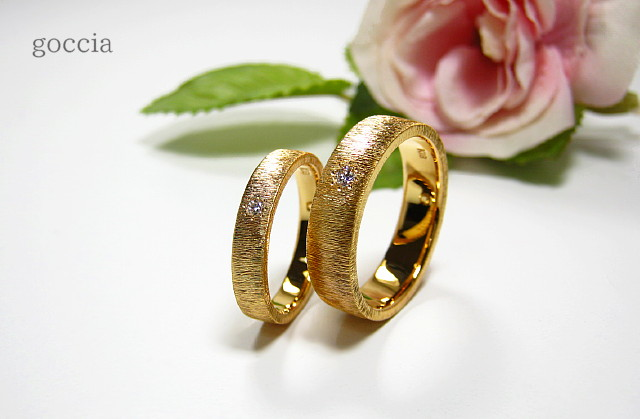 クラシックゴールド・結婚指輪