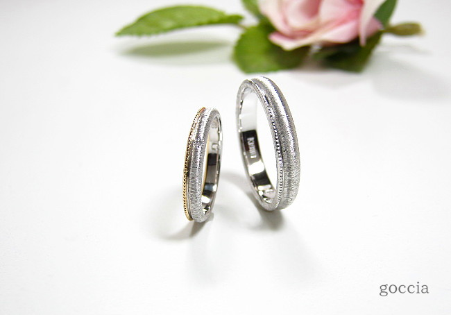 ミル打ち・オーダーメイドの結婚指輪