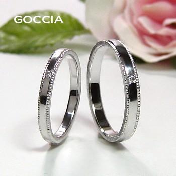結婚指輪・2.2ミリ