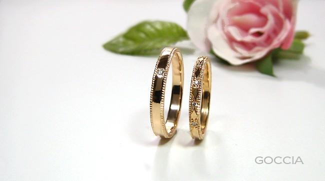 アンティークな結婚指輪・マリッジリング
