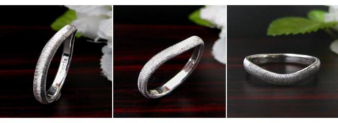 プラチナの結婚指輪・U字