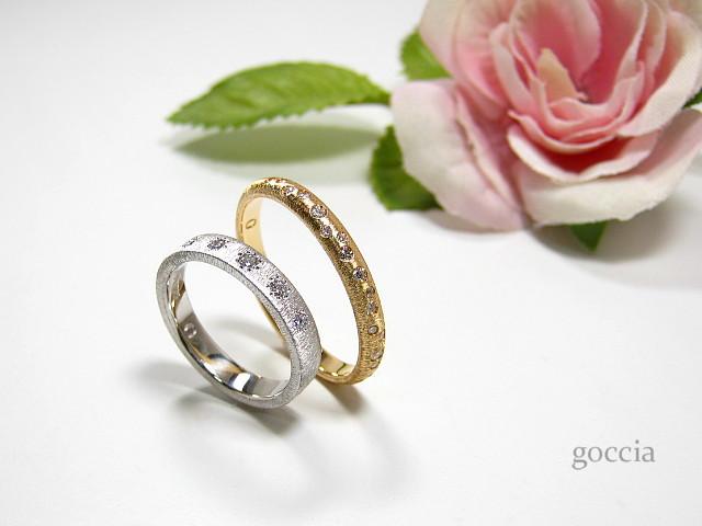 K18とプラチナ・結婚指輪