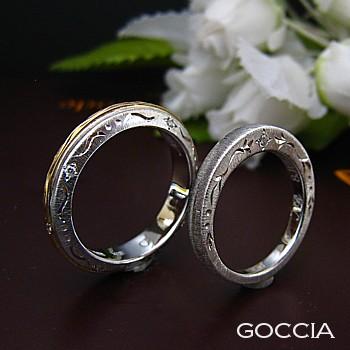 結婚指輪・プラチナのオーダーメイド