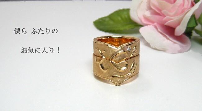 結婚指輪・デザイン持込み