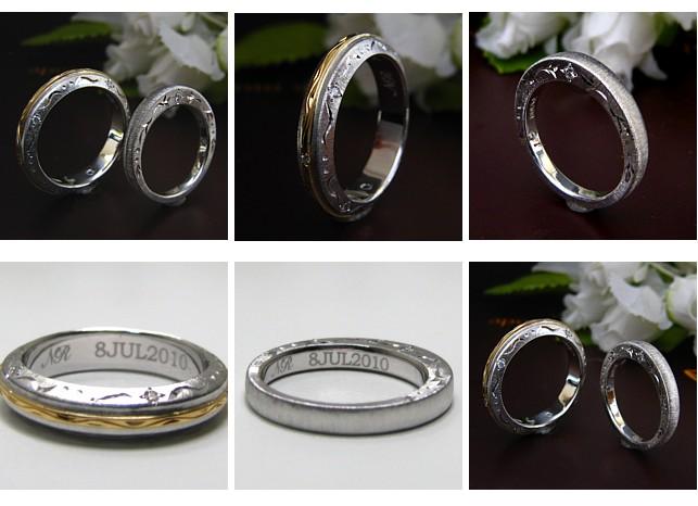 結婚指輪・オーダーメイド・浦安市