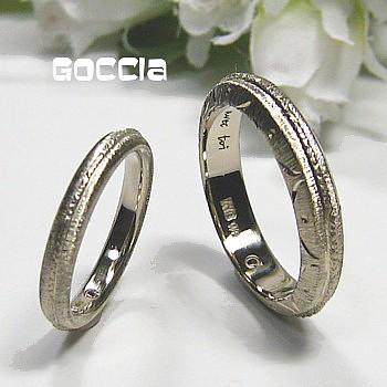 オーダーメイド・結婚指輪
