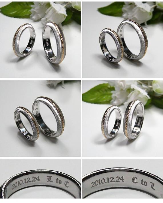 p-ダーメイドの結婚指輪・立川