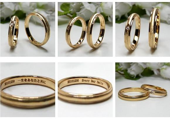 アンティーク風のゴールド・結婚指輪