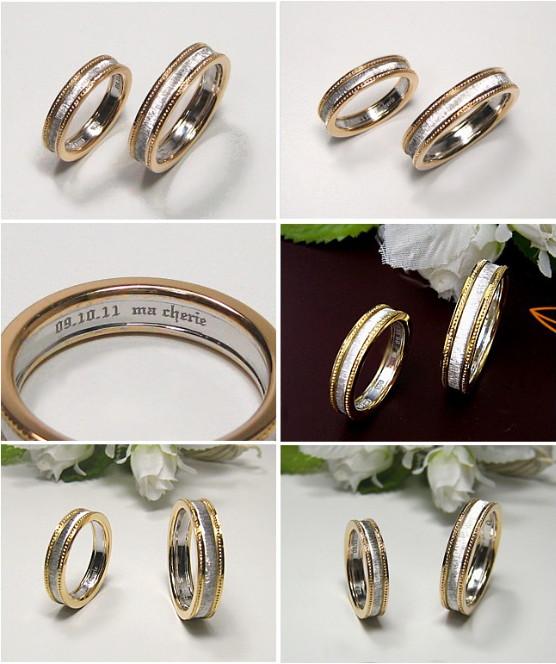 ミル打ち・ゴールドの結婚指輪