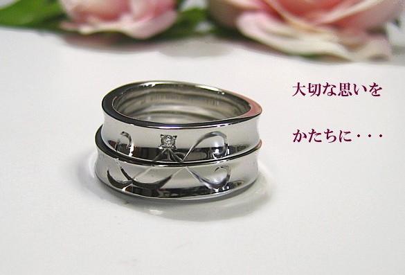 結婚指輪・愛知