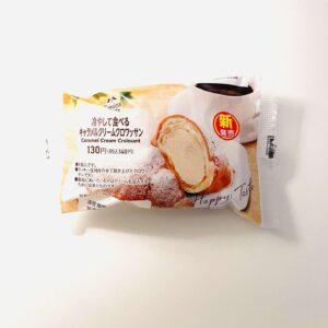 冷やして食べるキャラメルクリームクロワッサン アイキャッチ画像