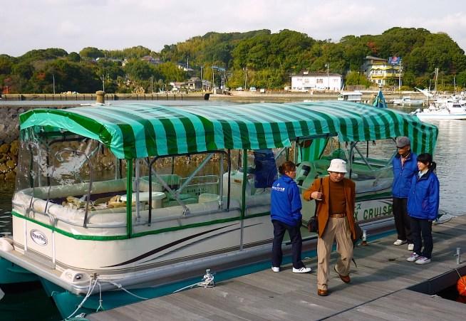 tsukumoshima