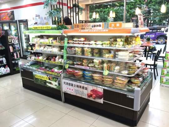 Whole Foods, Taiwan