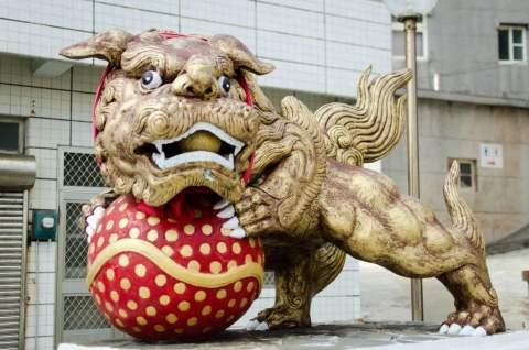 Lion Temple Guardian