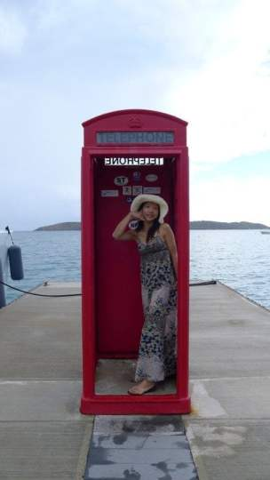 Public Phone in the (British) Virgin Islands