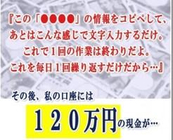 tokubetsu_thumb.jpg