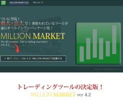 millionm