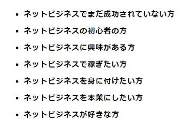 10万円自動収集機