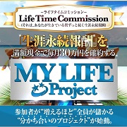 My Life Project